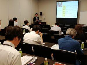 須田労務マネジメント事務所・セミナー