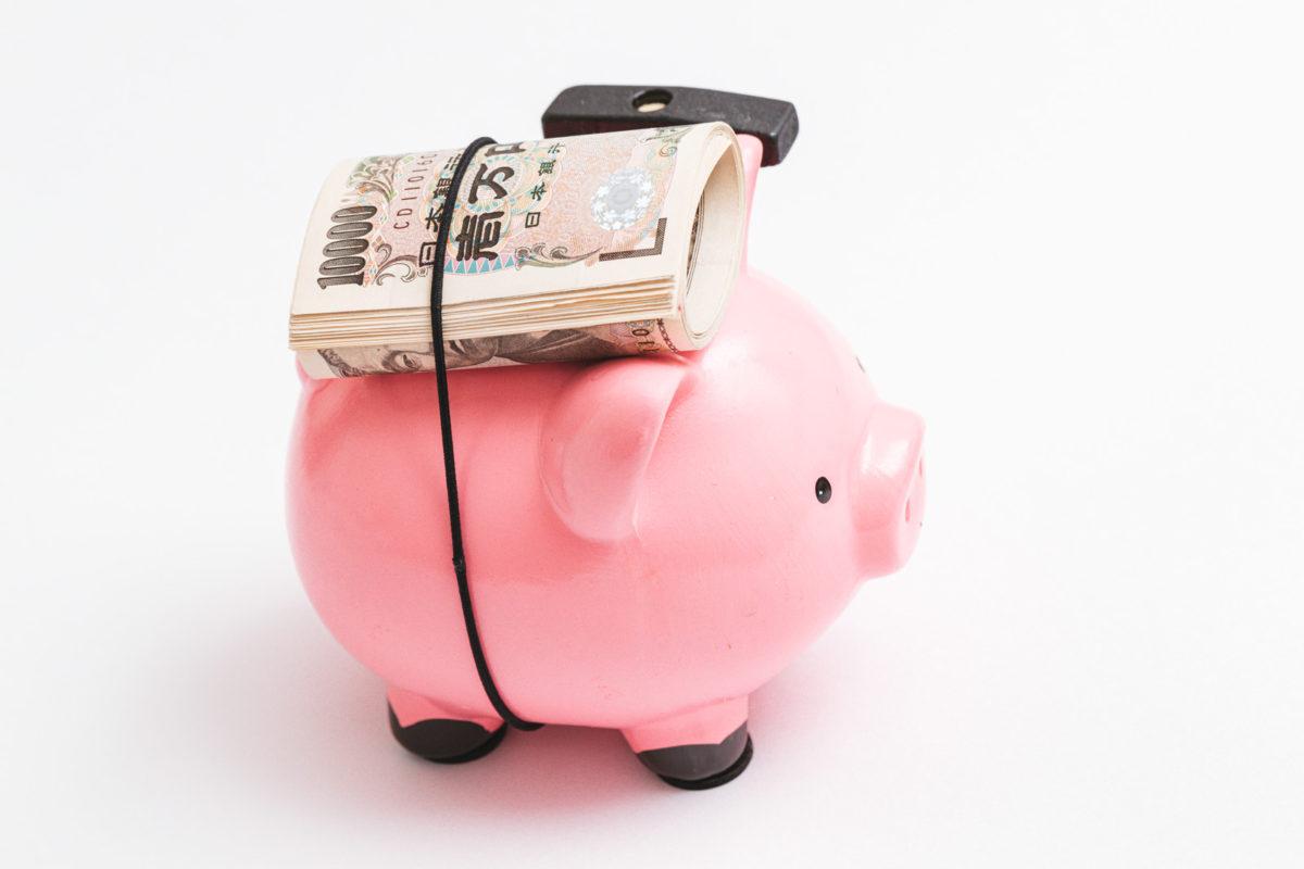 雇用 保険 高 年齢 免除 廃止